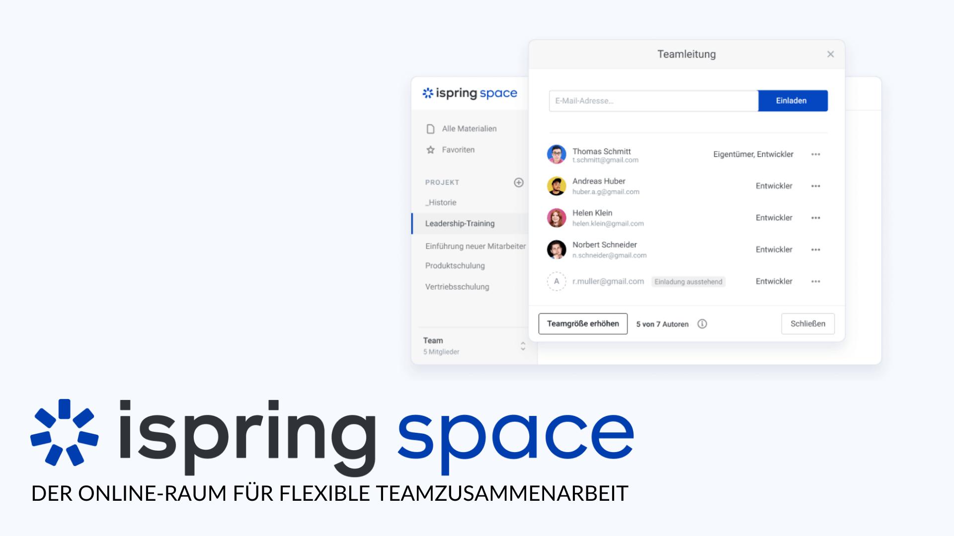 iSpring Space